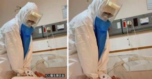 插管一次用7醫護!跪床CPR不敢停 醫生落淚:全身沾病毒