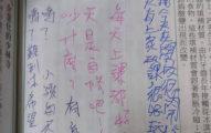 國中生聯絡簿寫「上課很開心」被老師開嗆 家長暴怒「筆戰回轟」!