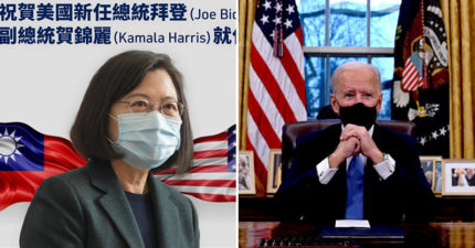拜登就職總統!蔡英文祝賀:美國是台灣最重要盟友