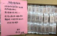 桃醫收民眾暖心「500個鳳梨酥」直接嚇壞 網:照片有醫護的尖叫聲