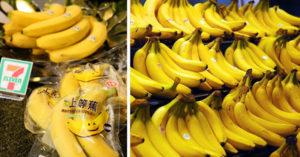 隔壁全聯「只要4成價」 她寧「花百元買超商香蕉」網曝原因:真的值得