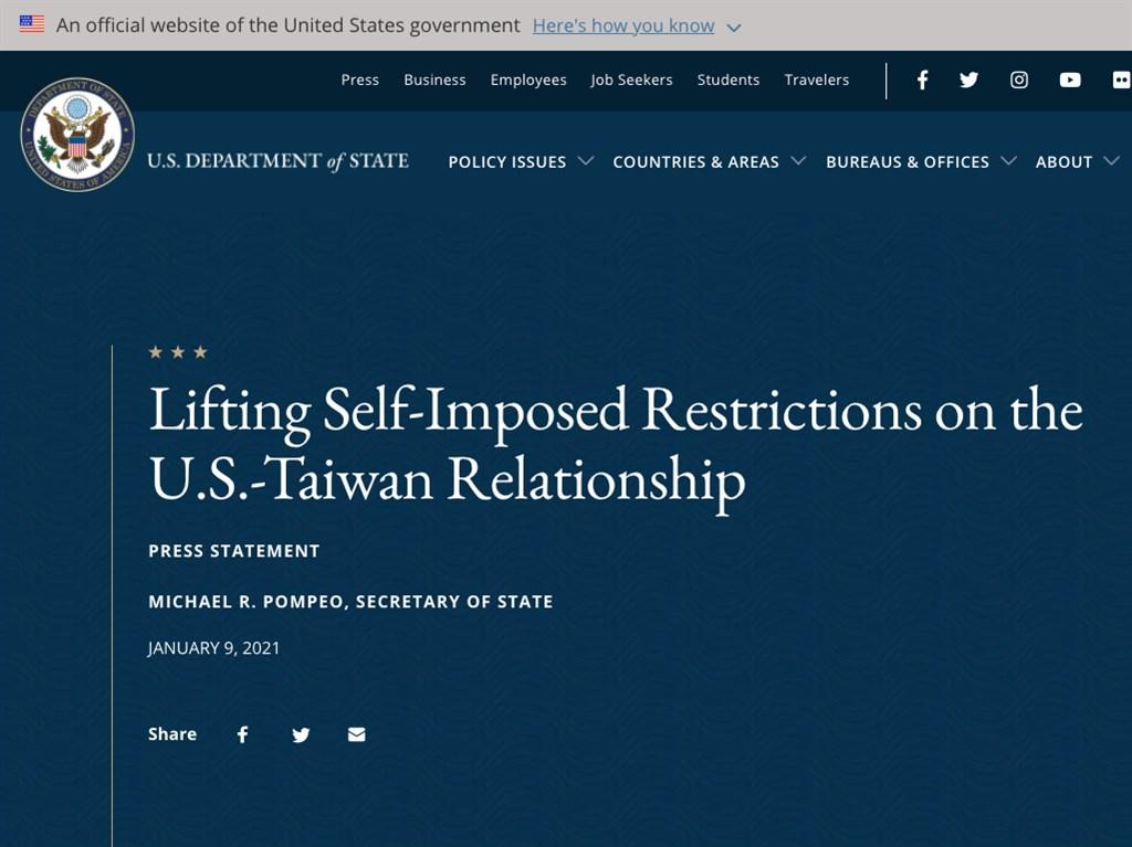 不懼中國施壓?美國今宣佈「取消美台交往限制」