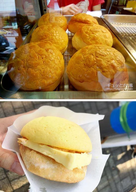 日本開始瘋「台灣菠蘿麵包」超熱賣 網揭「真正起源地」:對香港很失禮?