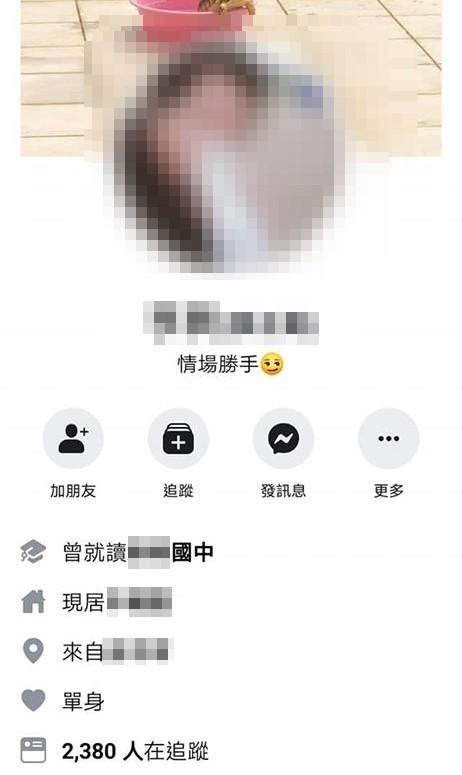 工人搭捷運被偷拍 屁孩嗆「髒又臭、難怪台灣有罷工」網怒起底:不是第一次