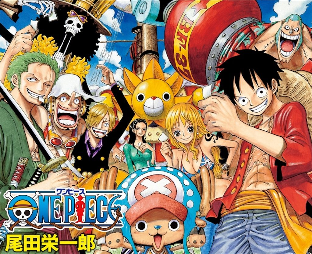 日本人最愛前100漫畫