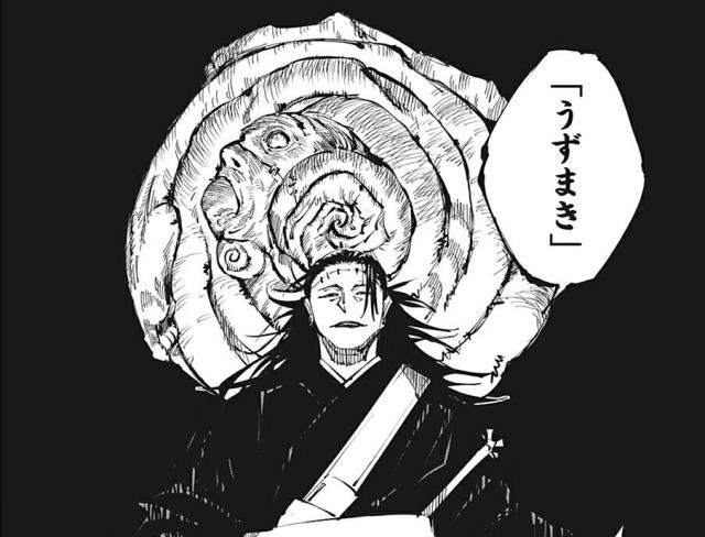 咒術迴戰抄襲
