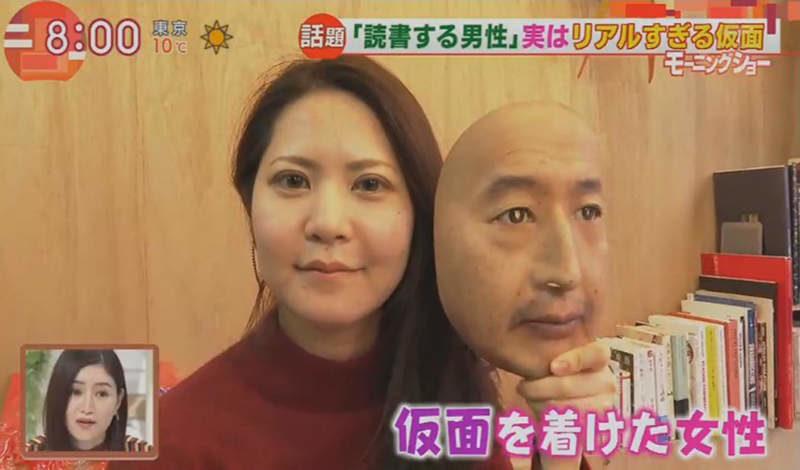 大叔秒變萌妹!日本真人臉面具被瘋搶 近看「靈魂細節」網驚:科幻電影成真