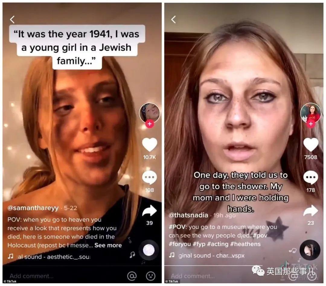 抖音最噁流行!網紅扮成「猶太人」模仿倖存者 用濾鏡「裝被迫害」