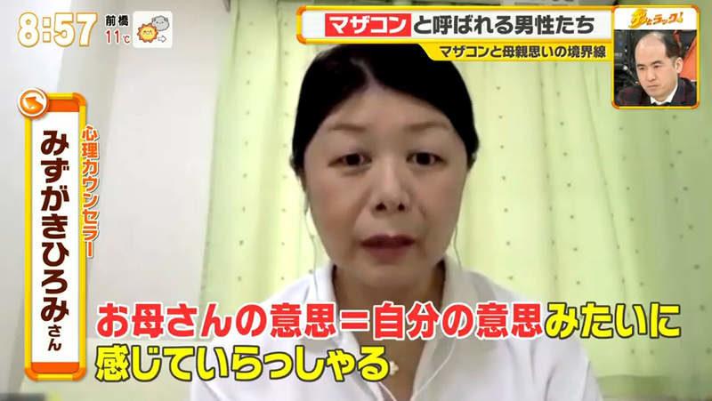 炫耀「只戴媽媽製口罩」 遭諷「戀母」主播超不滿...心理學家鑑定:重度