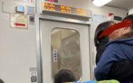 情侶台鐵上脫口罩「衝動5分鐘」全車傻眼 網怒:直接檢舉
