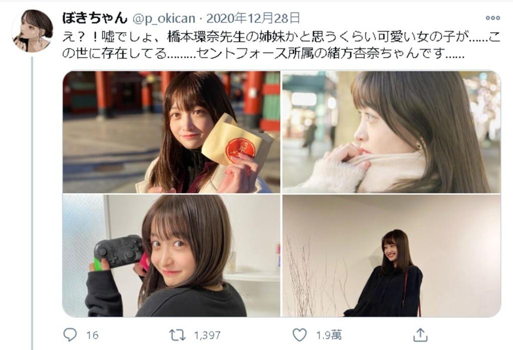 粉絲也分不清?日本激似度99%「橋本環奈妹妹」 仙氣校花被封優化版2.0