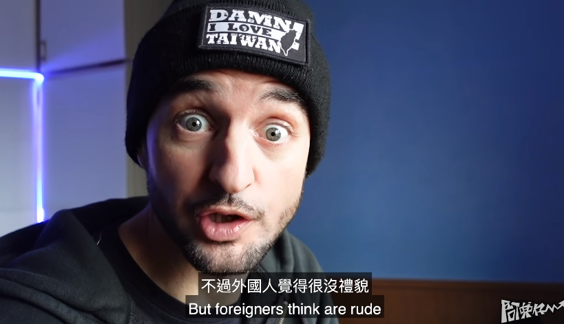 外國網紅列「台灣5大惡習」 老外一聽:超沒禮貌!