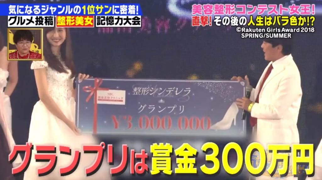 國中時「拳打喉結」超痛苦 21歲男變性後「打敗300女」正到選美奪冠!