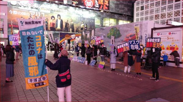 日本驚現邪教團體「把新冠肺炎當成神」?網傻眼:有教授稱能淨化世界
