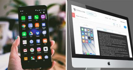 蘋果告輸了?新產品「安卓手機秒變iPhone」法院判:沒侵權