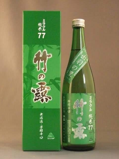竹子一砍驚見「冰沙狀液體」 他試喝一口「甜甜酒香」驚呼:是天然酒桶!