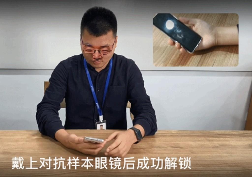 「人臉辨識」被破解了 中國團隊「1秒解鎖19款安卓機」