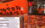 吃下恐致死?美急下架「中國火鍋底料」達10萬磅