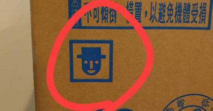 家電紙箱「戴帽子人頭」暗藏玄機?內行人「2個字」解答 網:長知識
