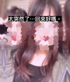 熱戀一個月...小情侶「出遊台南自撞6亡」 友人不捨喊:回來好嗎