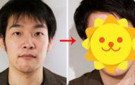 他嘗試「素顏風淡妝」展現驚人微整效果!網友:不需化妝的概念已過時