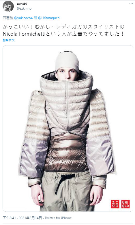 兒子胡鬧「搞怪外套穿法」 意外發現根本「走在時尚尖端」...正面看帥到爆紅