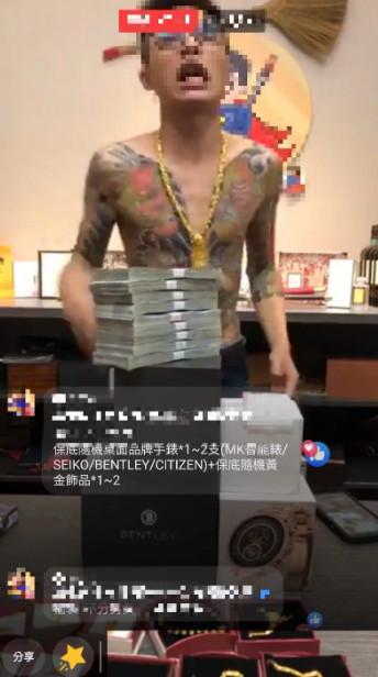 直播秀「500萬現金+勞力士」 5男「持刀闖上門」下場超慘