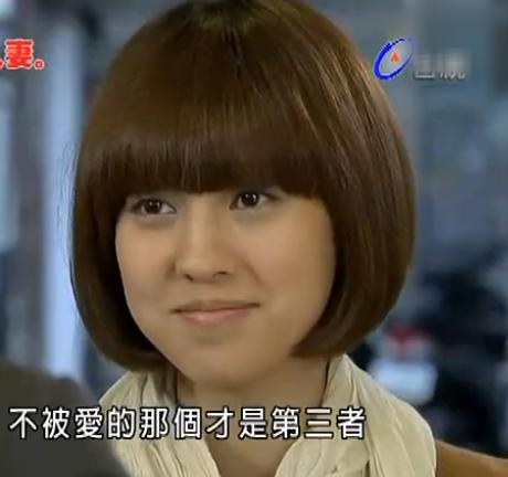 竹科男「偷吃女大生」 小三嗆正宮「妳去告啊!我沒在怕」超慘下場曝光