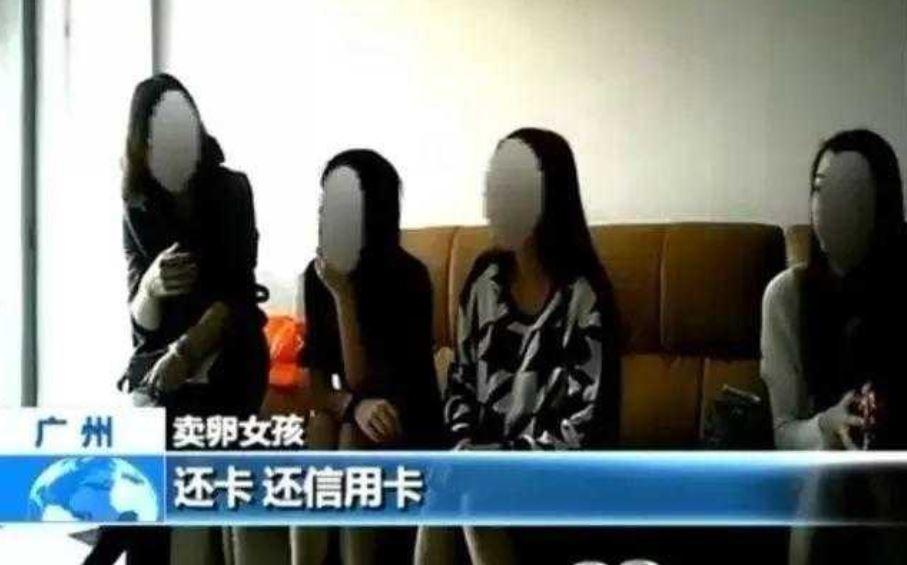 中國瘋「女大生賣卵子」賺錢 「售價超高」她:每個月都有,不生就浪費