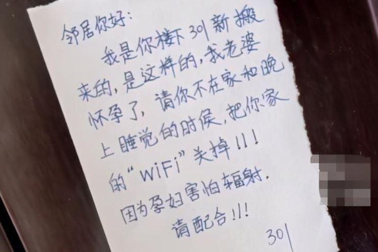 鄰居「家有孕婦」要求關Wifi 他「7字反擊」網一面倒:千萬別生孩子