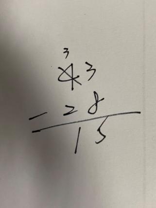 年輕媽傻眼分享「小二數學題」 全班只有6人答對!網幫解答全「掉入陷阱」