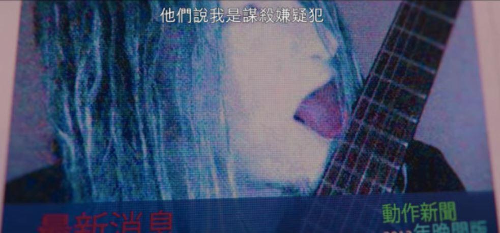 被指控是「藍可兒事件」兇手 7年後嫌犯怒爆:「看台灣新聞」才知