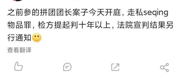 買日本色漫遭「重判10年」 中國網友全崩潰!鄉民:台灣正式代理還有福利