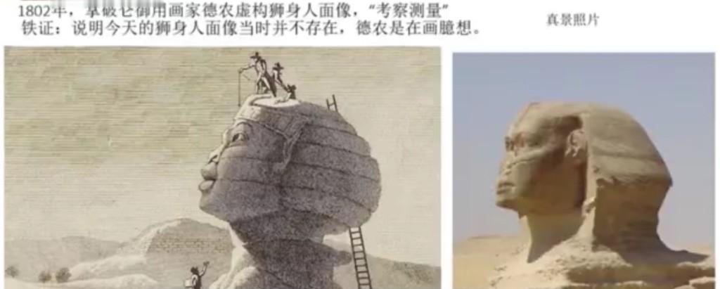 又辱華?中國教授怒嗆西方「偽造金字塔」 列歷史證據批:貶低中華