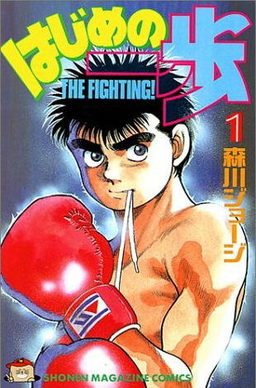 日本票選「死前一定要看完」的動漫 《獵人》居然才第3