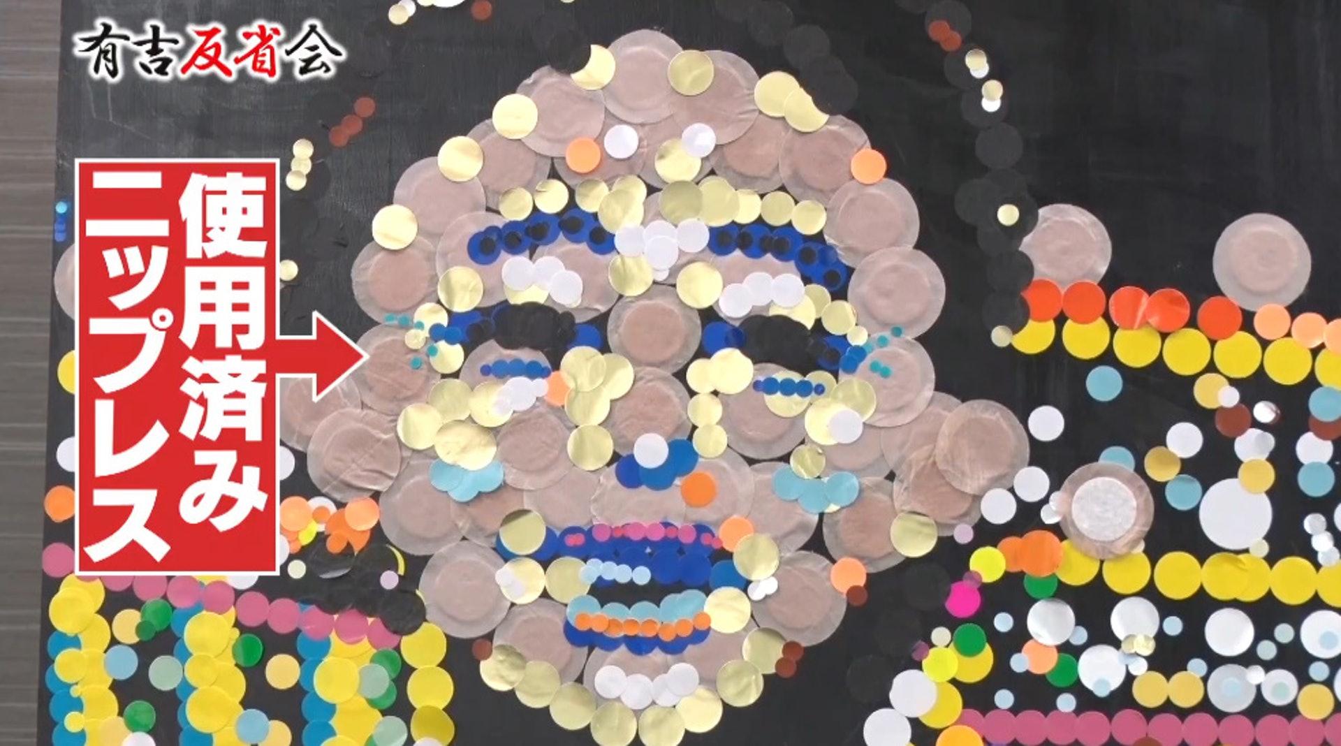 寫真偶像自爆「乳貼用完黏牆上」 打造「一張人臉」用來感謝社長!