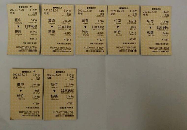 80歲嬤帶孫搭火車...售票員「印7張票」?超暖原因網友狂讚:要寫信表揚