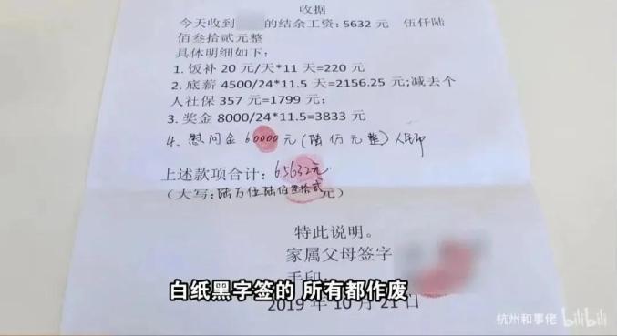 23歲女被家人「當提款機」壓榨亡 父母求償公司117萬:幫兒付頭款