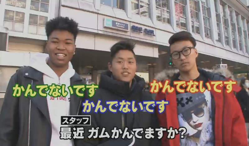 嚼口香糖吹泡泡恐失傳?節目調查「年輕人不會吹」:只想滑手機
