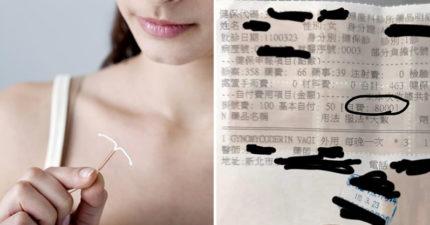 翻出老婆砸8000「偷裝避孕器」收據 人夫崩潰:一年前就結紮了