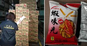 用過期原料製!「蝦味先」狂賣2900萬 裕榮食品董座「二審判決」出爐