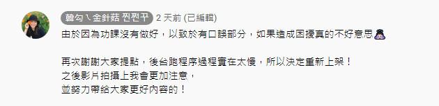 韓國網紅介紹台灣美食...當地人一看爆氣罵翻!網嘆:宜蘭人的地雷
