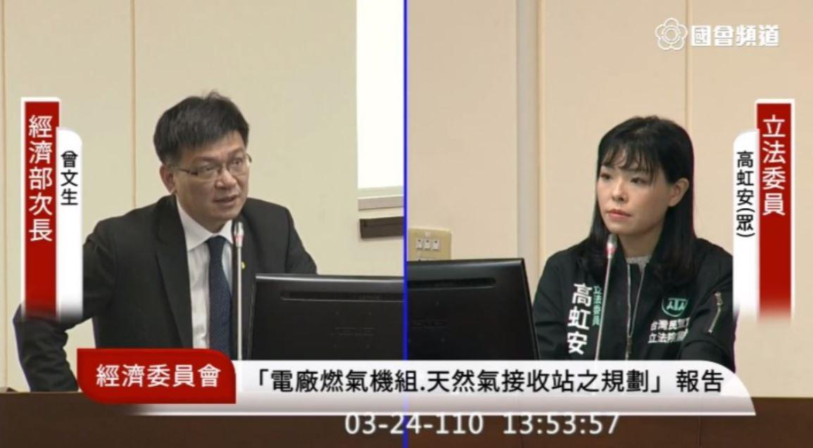 恐含萊劑?爆中國新一波制裁「禁台灣鳳梨酥」 立委澄清了