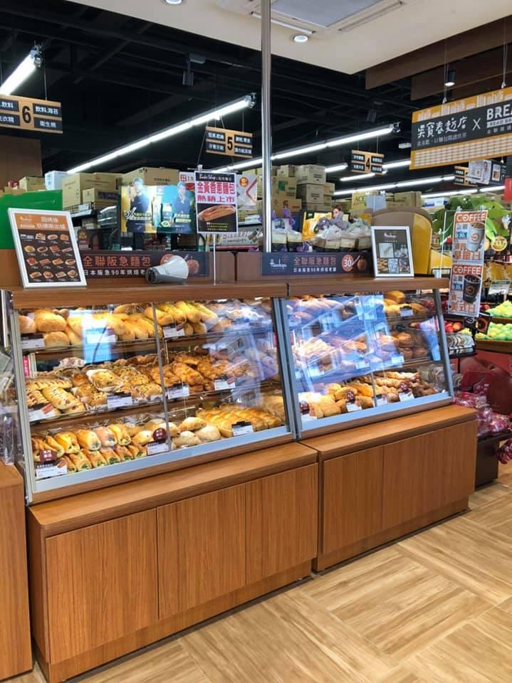 賣不完的麵包「只能自己買掉」?員工被迫自掏腰包 全聯認錯回應了