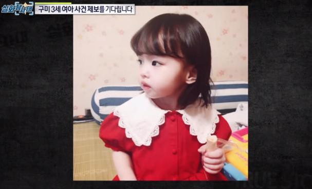 3歲女童「餓亡」變木乃伊 警逮22歲母驗DNA驚:外婆是親媽