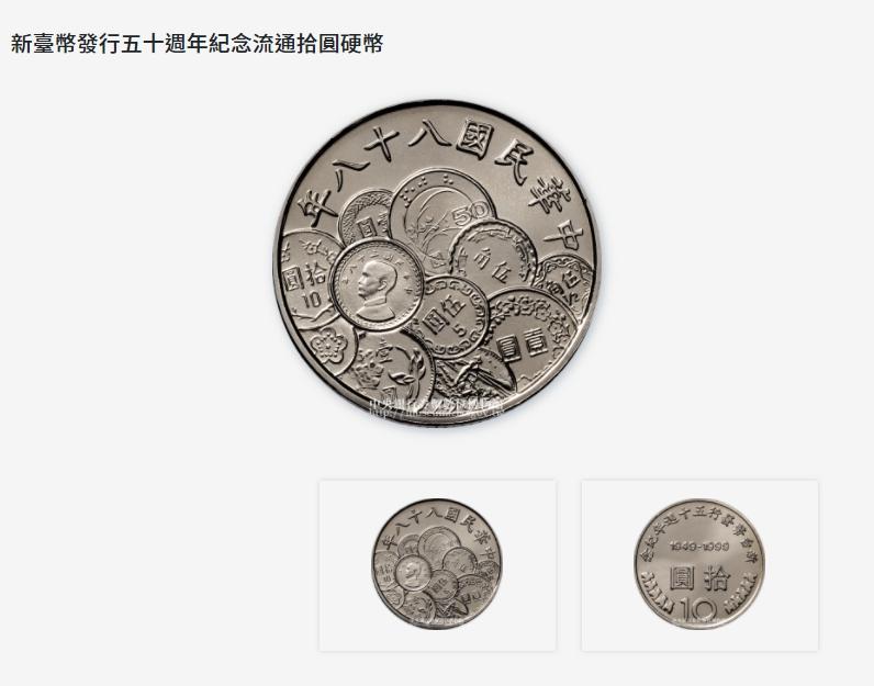 結帳掏「奇怪10元硬幣」被店員拒收!內行人一看急:快賣我