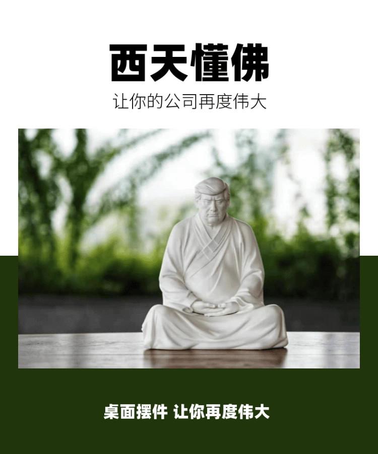 中國推「西天懂佛川普」超熱賣!主打「讓公司再次偉大」:一尊2萬