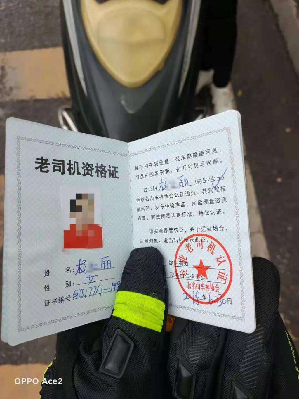 秋名山車神?大媽逆向騎車被攔秀「老司機資格證」:花我2萬...警打開看傻