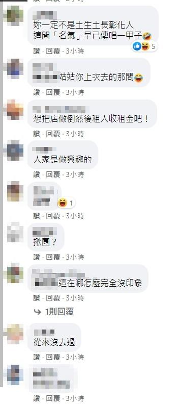 彰化超狂奇葩名店!「要買才能進」在地人朝聖:老闆一定不缺錢