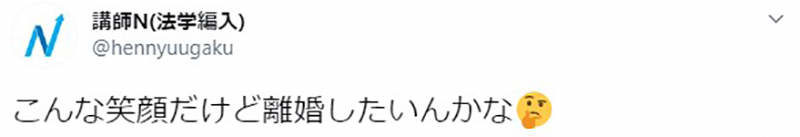江宏傑婚變「去年已預言」?福原愛「手上的書太恐怖」嚇壞日本人